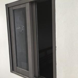 ST2C: Cửa sổ mở trượt hai cánh